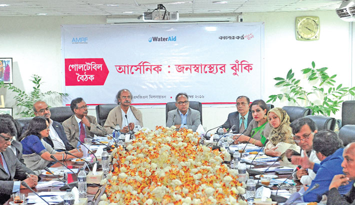 Report on roundtable on 'Arsenic: Risk for Public Health'